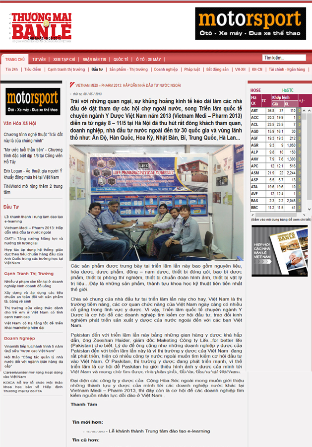 Our Company News in Vietnam Newspaper | Life Pharmaceutical